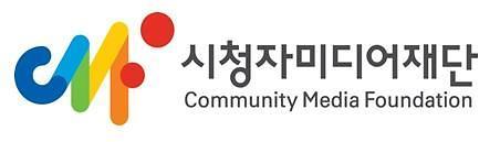 방통위, 세종시와 세종시청자미디어센터 설립 업무협약 체결