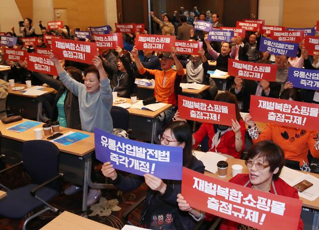 """""""유통산업발전법 등 민생입법 처리해야"""" 민주·정의·평화 3당 공조"""