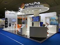 ハンファ先端素材、「JEC ASIA 2019」国際複合素材展示会に参加