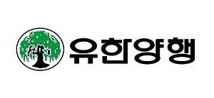 유한양행, 기업투자‧MOU 러시…신약개발 의지 '활활'