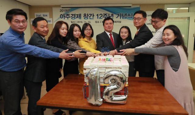 《亚洲日报》创刊十二周年 为韩中友好发展竭心尽力