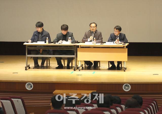 화성시, 2040 장기발전계획 시민 공청회 개최