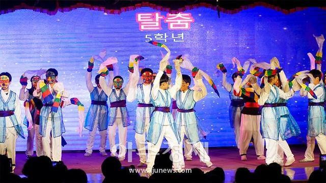 중국 연대한국학교, 2019 해바라기제 성황리 개최 [중국 옌타이를 알다(413)]