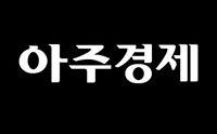 """[로컬 논평] """"세종도시교통공사 고칠진 사장, 재임용 반대한다"""""""