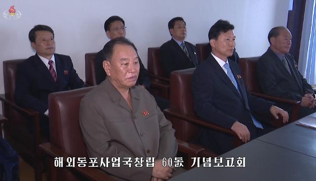 """北김영철 """"美국방 군사연습 조정 발언, 대화동력 살리려는 노력"""""""