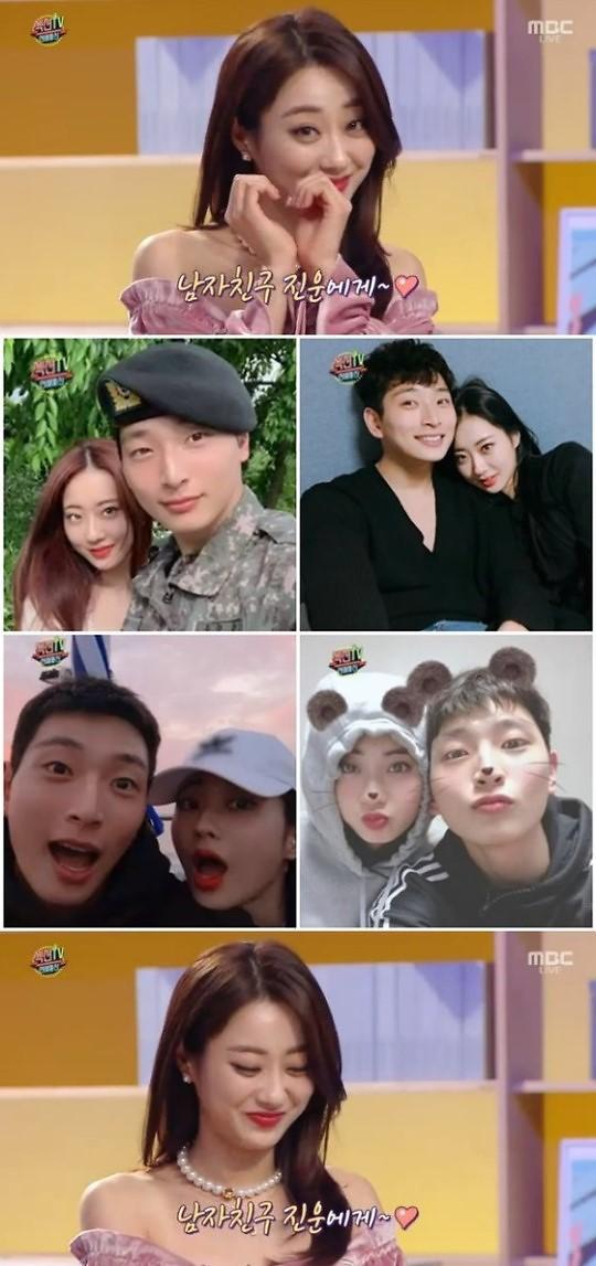 섹션TV 연예통신 경리♥정진운 방송 중 달달한 열애 공개 질투나~