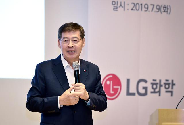 """신학철 LG화학 부회장 """"전기차 배터리 사업, '소·부·장' 상생협력이 좌우"""""""