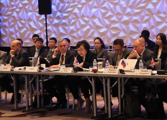 문미옥 차관, IFNEC 집행위·백악관 초청 컨퍼런스 참석
