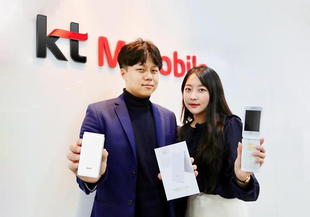 KT엠모바일, SKY 3G 폴더폰 단독 출시
