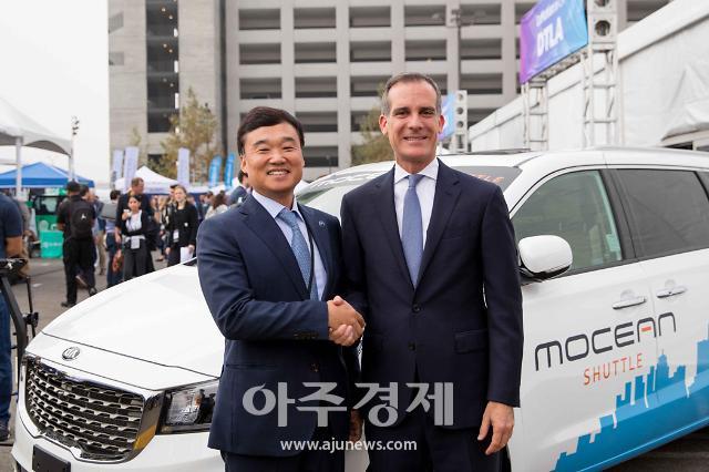 현대차, 美 LA에 모빌리티 법인 모션랩 설립...차량 공유사업 시동
