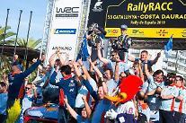 現代車のワールドラリーチーム、WRC総合優勝の達成…韓国チーム初