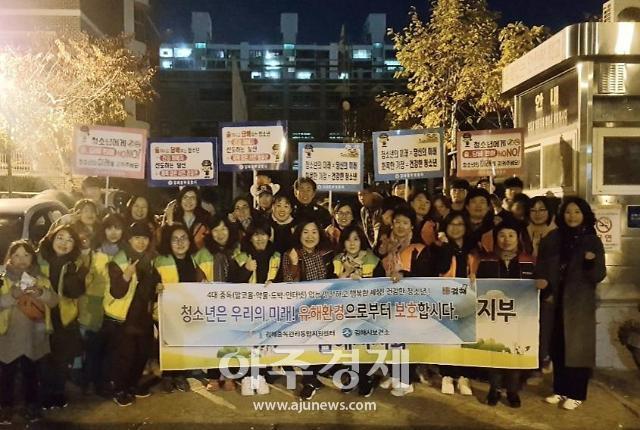 김해시, 수능 수험생 음주폐해 캠페인…'절주 10계명' 교육