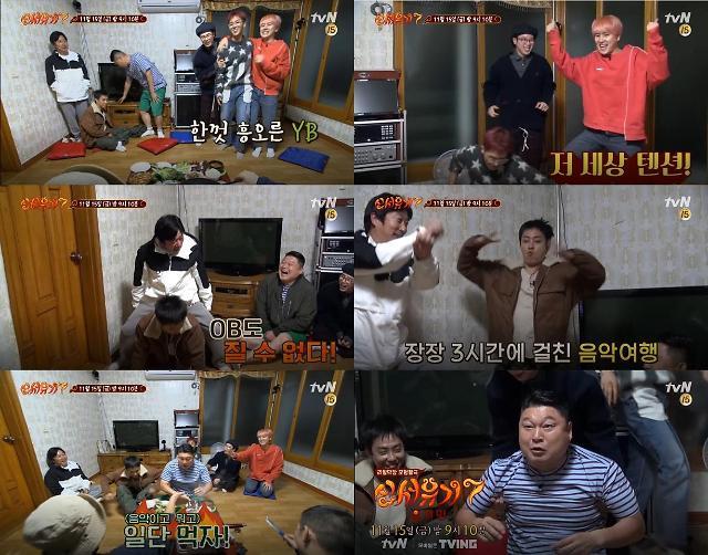 tvN '신서유기7', 돌아온 OB VS YB 불꽃대결···방구석 예능의 정석