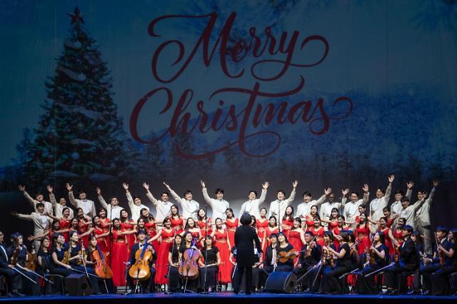 그라시아스합창단 '크리스마스 칸타타'  국내 투어 공연 시작