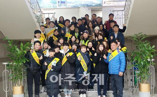 하남시, 수능 후 청소년 유해환경 개선 캠페인 펼쳐