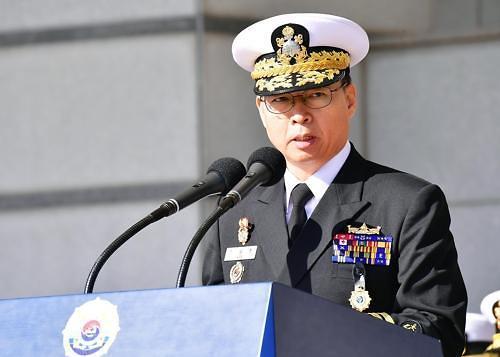 이성환 중장, 제28대 해군작전사령관 취임
