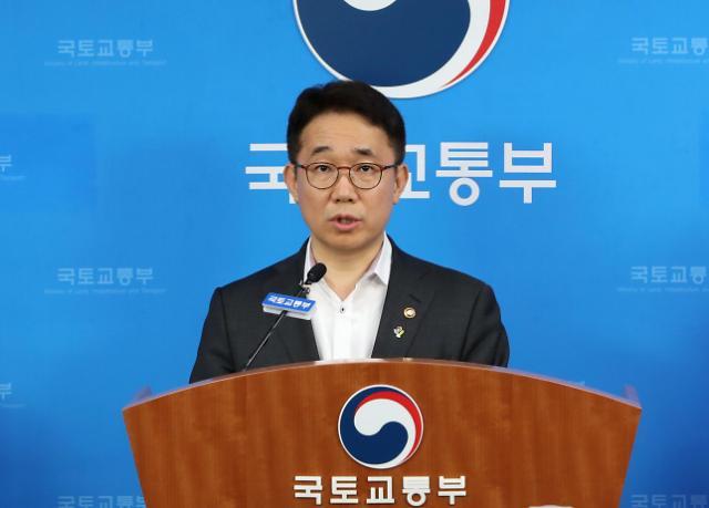 박선호 국토차관, 중기 옴부즈맨 간담회서 규제개선 추진할 것