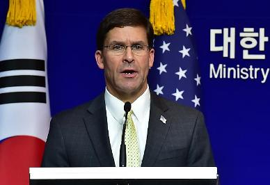 Pentagon head urges S. Korea to maintain military pact with Japan