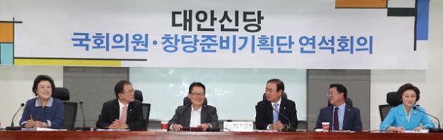 대안신당, 본격 창당준비…17일 발기인대회 개최
