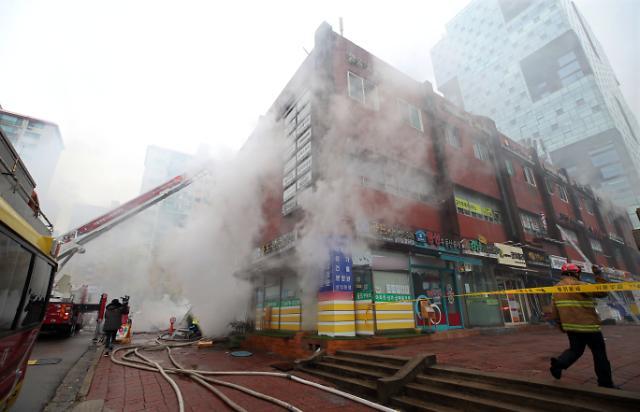 [포토] 서초동 진흥상가 화재 발생