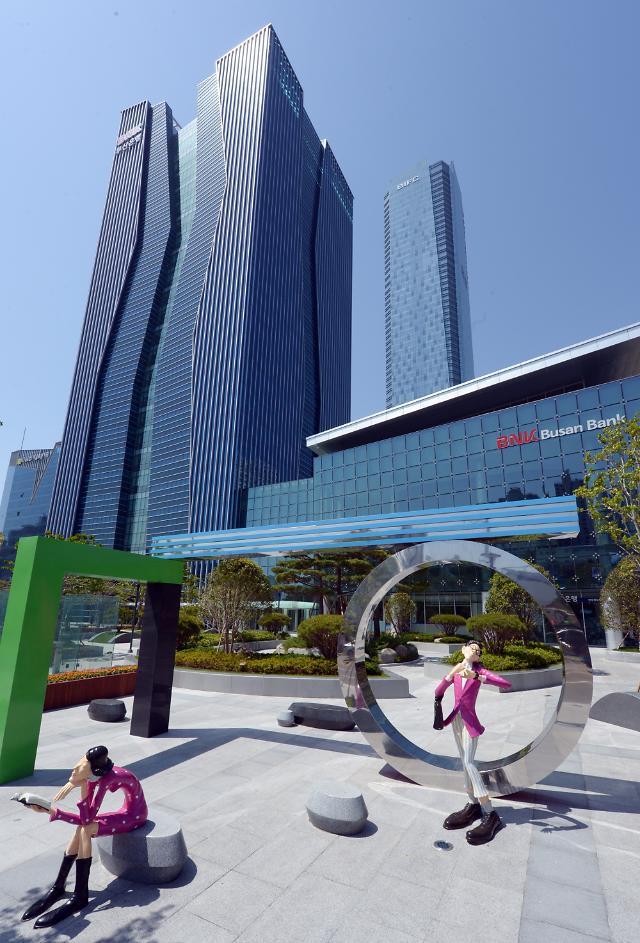BNK금융, BNK벤처투자 출범… 혁신기업 지원나선다