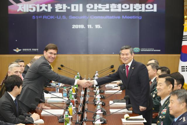 第51次韩美安保会议举行 美称防御费韩方承担额应增加