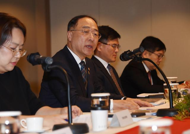 """홍남기 """"동아시아경제동반자협정 통해 한·아세안 자유무역 강화해야"""""""