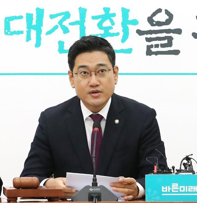 """오신환 """"한국당, 반공이데올로기 여전…변혁과 통합논의 없었다"""""""