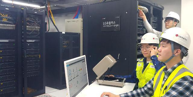 LG유플러스, 철도통합무선통신 신규 기술 솔루션 검증