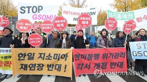 """""""17일 태국서 한일 국방장관 회담...日, 지소미아 종료 재고 요청"""""""