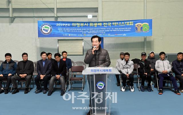 [포토] 회룡배 전국테니스대회 인사말하는 안병용 의정부시장