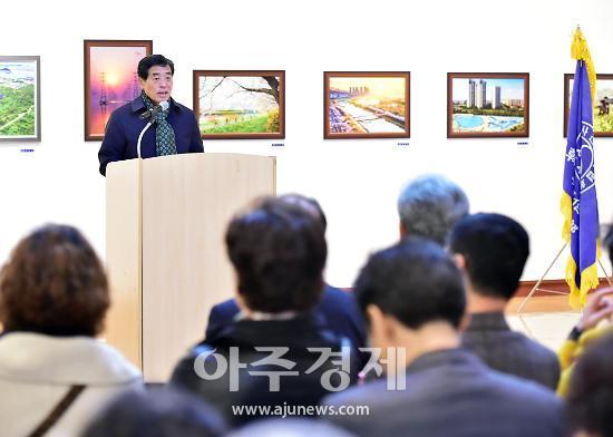 윤화섭 안산시장, 제12회 관광사진 전국공모전 시상