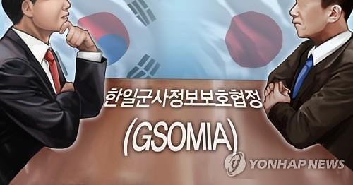 日, 韓수출규제 유지할 것…지소미아와는 별개의 문제