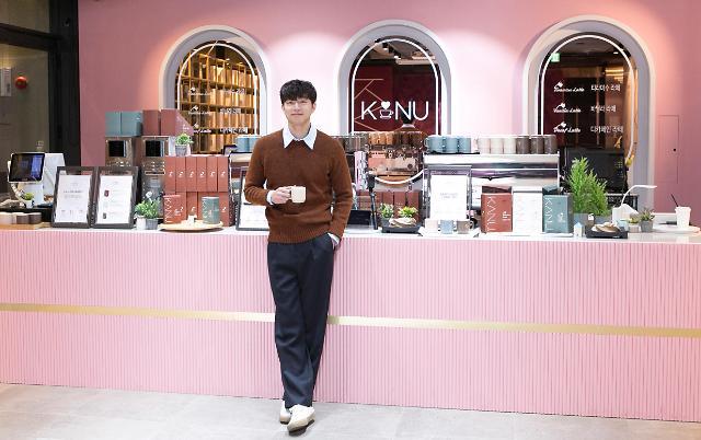 이태원 '카누 스위트 카페'서 핑크빛 커피한잔 할래요?
