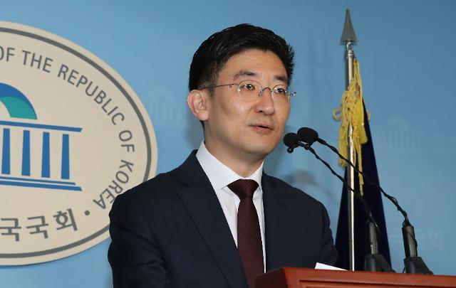 [포토] 총선 불출마 선언하는 자유한국당 3선 김세연 의원