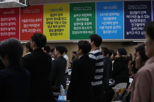 [2020 총선] 정치권, 설익은 청년 정책 남발…허울뿐인 '총선용' 비판도
