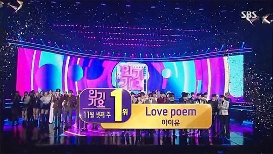 IU凭借《Love Poem》夺《人气歌谣》冠军