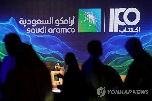 사우디, 1.7조 가치 아람코 지분 1.5% 매각 계획