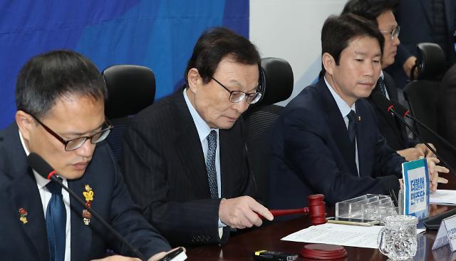 이자스민 놓친 민주당, 250만 다문화 표심잡기 시동…이주아동 지원책 강화