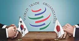.韩日将于19日在日内瓦举行第二次双边协议.