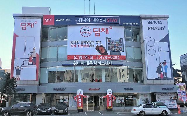 [단독] 위니아딤채 박영우 회장 차녀, 브랜드마케팅담당 보직 받았다