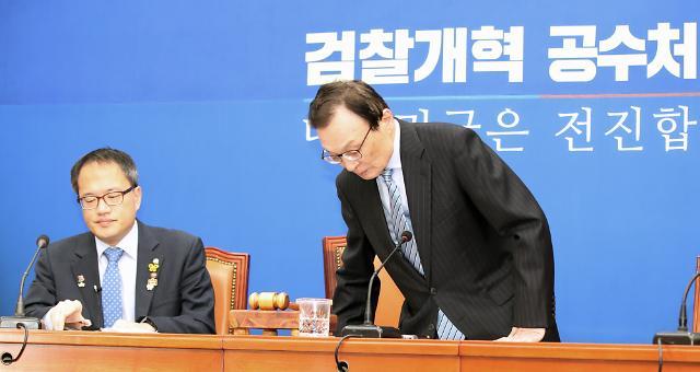 이해찬 檢, 한국당 패스트트랙 수사…강제소환이나 기소해야