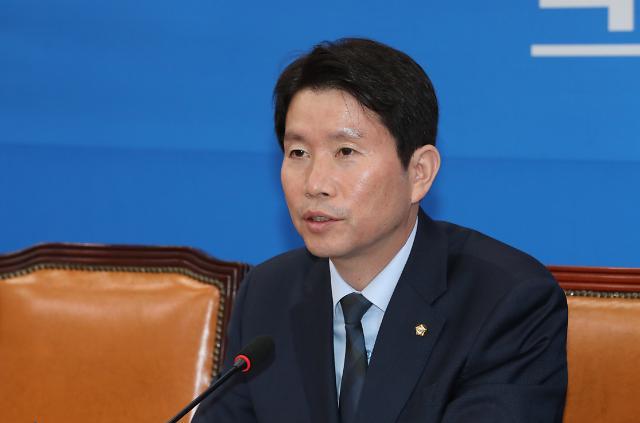 이인영 한국당, 방위비 공동대응해야…지소미아 연장, 일본에 달려 있어