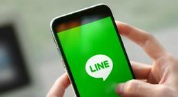 .Naver announces deal to combine messaging app provider with Yahoo Japan.