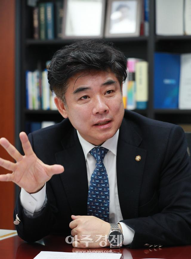 """[특금법 설전] 김병욱 의원 """"은행이 실명확인 안 하면 대안 있나"""""""