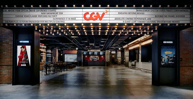 CGV将出售中国及东南亚分公司股份改善财务结构