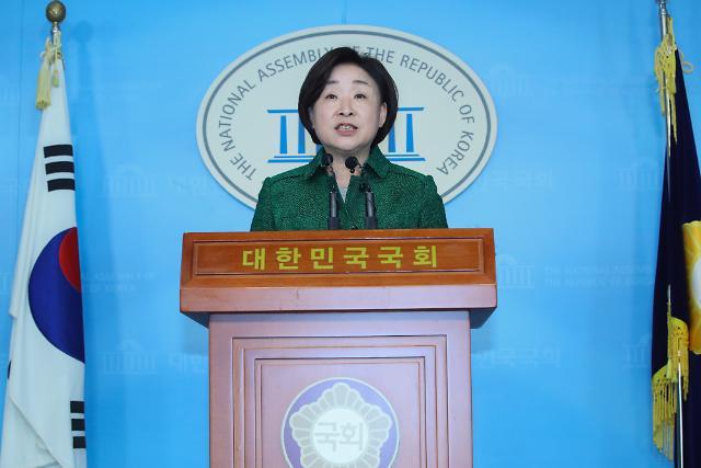 심상정, '의원 세비 30% 삭감' 법안 발의...국회 예산 141억 절감 효과