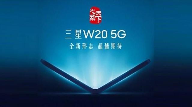 """삼성 내일 中서 5G 갤폴드 출시···""""폴더블폰 주도권 잡아라"""""""