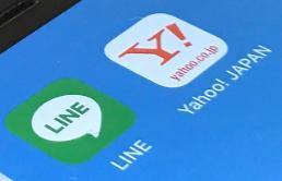NAVER、LINE-ヤフージャパンの経営統合公式化・・・「グローバルプラットフォーム企業と競争する」