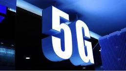 .韩近八成5G用户选择无限流量套餐 月均移动数据30GB.